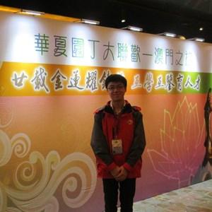 Photo of Chi Wui Ng