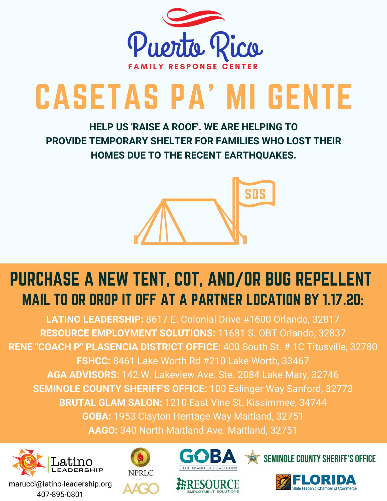 Flyer describing donations needed