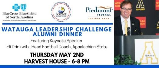 Watauga Leadership Challenge Alumni Dinner