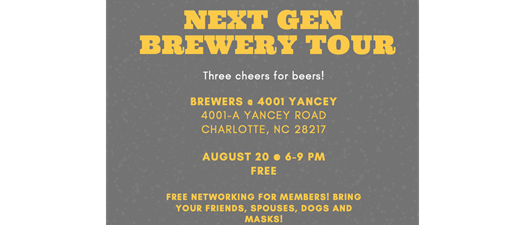 Next Gen Brewery Tour