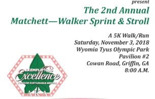 2nd Annual Matchett-Walker Sprint & Stroll