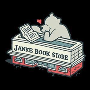 Photo of Janke Book Store